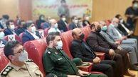 تقدیر از مدیرعامل فولاد اکسین خوزستان
