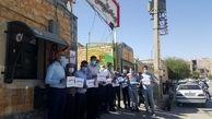 تجمع اعتراضی معلمان مقابل آموزش و پرورش + عکس