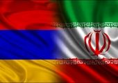 نمایشگاه اختصاصی ایران در ارمنستان پنجره ای برای توسعه صادرات