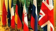 بیانیه شدیداللحن اروپا علیه ایران!