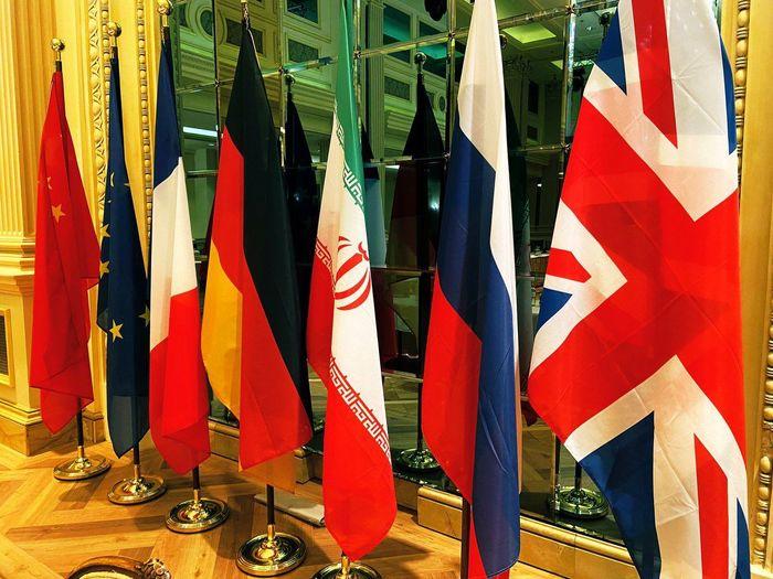 دیدار اعضای ۱+۴ و آمریکا، بدون حضور ایران