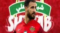 ستاره پرسپولیسی از تیم قطری جدا می شود
