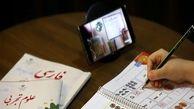 احراز هویت ۱۱ میلیون دانش آموز در شبکه شاد