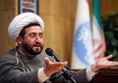 خبرنگار دولت برای انتخابات ۱۴۰۰ ثبت نام کرد +عکس