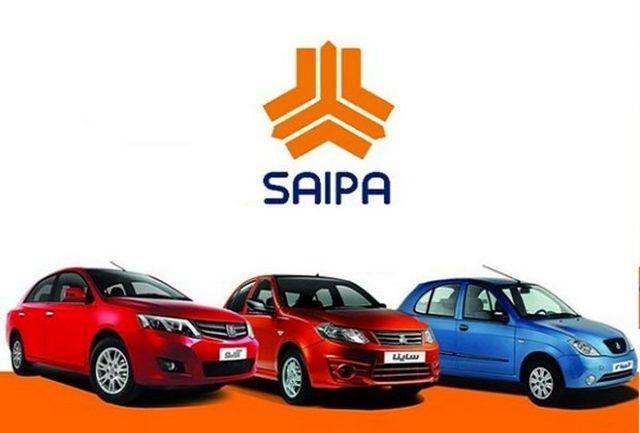 قیمت روز خودروهای سایپا (۲۴ دی) + جدول