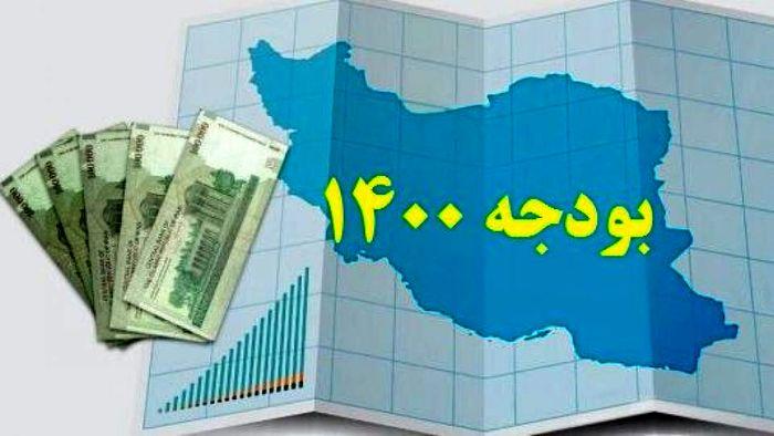 سهم استان ها از بودجه چقدر است؟
