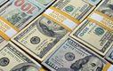 آخرین قیمت دلار و ۵ ارز دیگر ( ۱۱ /۹۹/۰۴ )