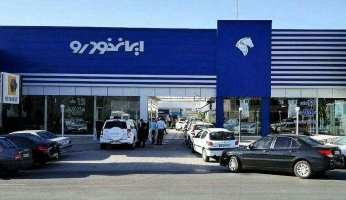 قیمت روز محصولات ایران خودرو در بازار (۹۹/۰۹/۱۵) + جدول