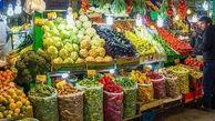 کاهش قیمت محصولات پر مصرف در میادین تره بار