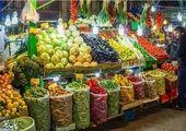 قیمت سبزی خوردن بسته بندی در بازار + جدول
