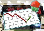 سهامداران بورس امیدوار به معاملات هفته آینده/ فیلم