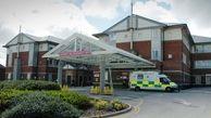 در این بیمارستان به بیماران تجاوز می شود! + عکس