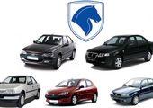 قیمت خودرو تا آخر سال چه می شود؟
