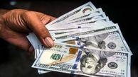 آخرین قیمت دلار (۱۴۰۰/۰۱/۱۰)
