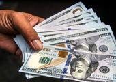 آخرین تغییرات قیمت دلار (۲۶ فروردین)
