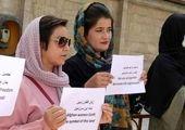 طالبان زنان معترض را در یک پارکینگ حبس کردند! +فیلم