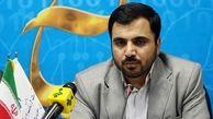 تازترین موضع گیری وزیر ارتباطات درباره طرح صیانت