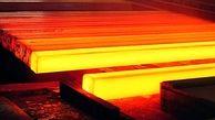 در ۴ ماه نخست سال چقدر محصولات فولادی تولید شد؟