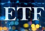 بررسی تحرکات روزانه صندوق های ETF (۱۸ اسفند) + جدول