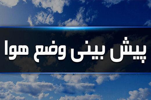 دمای هوای وحشتناک خوزستان در روز اول اردیبهشت