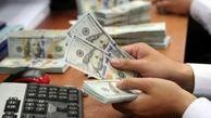 روند قیمت دلار و یورو در هفتهای که گذشت