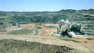 لغو ممنوعیت ثبت درخواست صدور پروانه اکتشاف معدنی