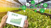 انقلاب در کشاورزی با این تکنولوژی!