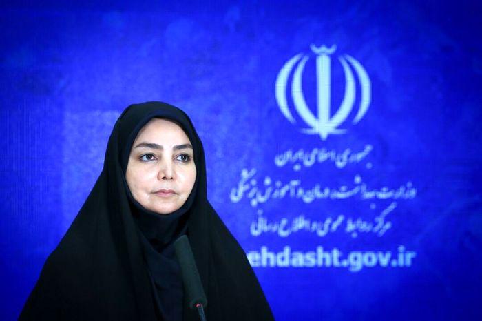 آخرین آمار کرونا در ایران (۹۹/۰۸/۰۱)