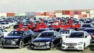 مالیات خودروهای لوکس مشخص شد