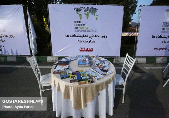 روز-نمایشگاه (1)