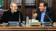 کدام کاندیدا به نفع لاریجانی انصراف می دهد؟