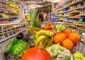 ۵ غذای خوب برای افرادی که دورکاری می کنند