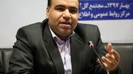 افزایش چشمگیر صادرات ایران به این بازار بزرگ صادراتی