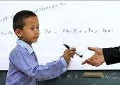 جزئیات روند ثبت نام دانش آموزان اتباع خارجی