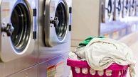 توصیه مهم برای علاقهمندان به راهاندازی خشکشویی