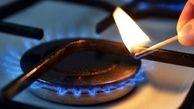 تامین پایدار گاز خانگی در زمستان
