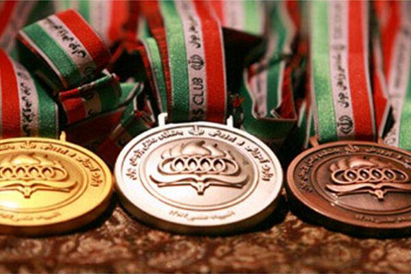 ۴ مدال سهمیه ایران از المپیاد شیمی