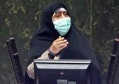 نماینده تهران به کرونا مبتلا شد