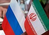 نشست سه جانبه ایران، روسیه و چین + جزئیات