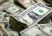 قیمت دلار صرافی ملی اعلام شد (۱۴۰۰/۰۱/۰۶)