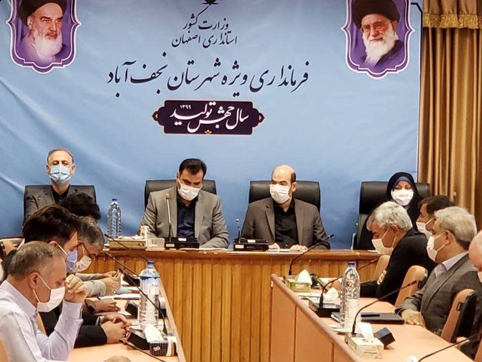 دارایی و مالیات پاشنه آشیل رونق صنعت نجف آباد