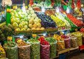 آخرین قیمت رسمی میوه و تره بار پرمصرف + جدول