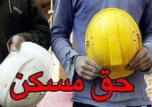 دستمزد میلیاردی محمدرضا گلزار برای «هفت خان»