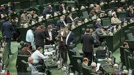 کمیسیون اقتصادی مجلس مرکز ابتلا به کرونا
