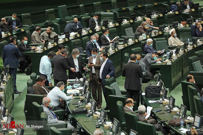 ممنوعیتهای جدید مجلس برای نمایندگان