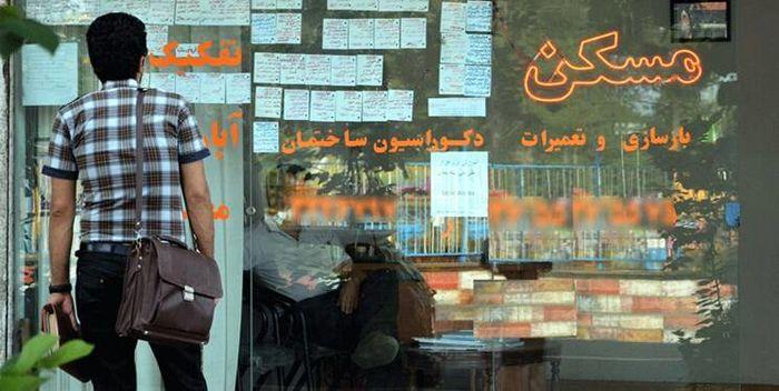آخرین وضعیت اجاره خانه در تهران + جدول