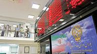 خبر خوش معاون وزیر اقتصاد برای خرید سه بانک و دو بیمه/فیلم