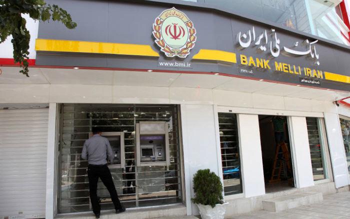 نحوه فعالیت بانک های دولتی اعلام شد