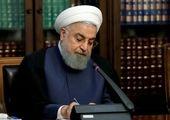 اظهارات مهم روحانی درباره قیمت ارز و ارزش پول ملی
