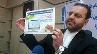 آخرین خبر از بازداشت حسام عقبایی